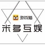 重庆米多互娱网络科技有限公司